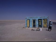 Chott El Jerid - toilet :-) by <b>Roy-ern</b> ( a Panoramio image )
