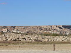 Старый водомерный пост by <b>MACTAK</b> ( a Panoramio image )