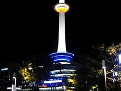 Thap Kyoto ve ?em - Kyoto Tower at night - ngockitty by <b>Ngo Minh Truc</b> ( a Panoramio image )