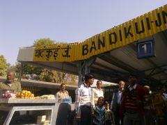bandikui railway station by <b>rahul kaushik</b> ( a Panoramio image )