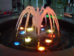 Beautiful illuminated water fountain in metro station (spider fo by <b>peacemaker453354 (No Views)</b> ( a Panoramio image )