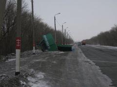 После бурана упало это, повезло что никто не пострадал by <b>EG Zombie</b> ( a Panoramio image )
