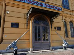 Blockade of Leningrad Museum in Saint Petersburg by <b>gabachat</b> ( a Panoramio image )