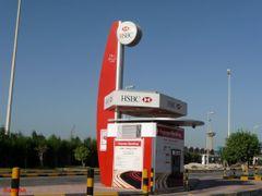 Bahrain, HSBC Teller Machine 14 - Samba 2012 by <b>SambaSamba</b> ( a Panoramio image )
