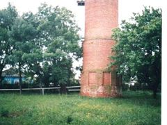 Центральная водонапорная башня  by <b>petrovich.23.ru</b> ( a Panoramio image )