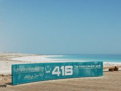 lowest point on earth (dead sea) by <b>A2badawi</b> ( a Panoramio image )