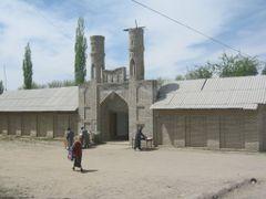 Центральная мечеть by <b>Osh GIS</b> ( a Panoramio image )