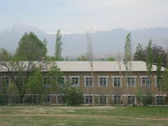 Школа им.Т.Балтагулова by <b>Osh GIS</b> ( a Panoramio image )