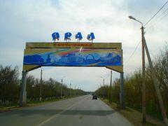 УРАЛЬСЬК by <b>Sabunya</b> ( a Panoramio image )