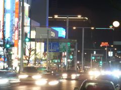 Sakae at night by <b>taoy</b> ( a Panoramio image )