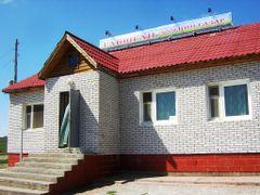 Guanz vicino Khotol by <b>maremagna</b> ( a Panoramio image )