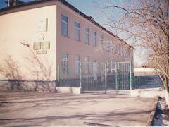 Средняя школа №10 г.Ташауза (Дашогуза) by <b>NoGate</b> ( a Panoramio image )