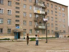 дети играют / children  playing by <b>grikuz</b> ( a Panoramio image )