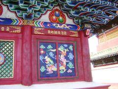Monastero di Erdene Zu - particolare by <b>maremagna</b> ( a Panoramio image )