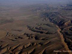 Afganisztan, Mazar el-Sharif. Foto: TopiDoc. Tobb: agra.hu lasso by <b>Agra Kulturalis Utazasi Tarsasag</b> ( a Panoramio image )