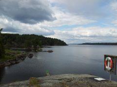 Svartfoss, ?yeren, Tr?gstad, ?stfold, Norway by <b>VidarPC</b> ( a Panoramio image )