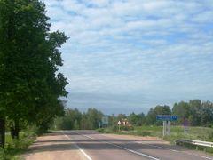 Псковская область by <b>IoscarI</b> ( a Panoramio image )