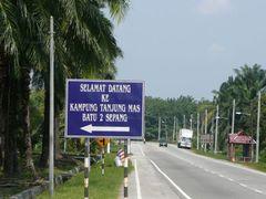 Kampung Tanjung Mas Batu 2 Sepang by <b>Soon-tin Lim</b> ( a Panoramio image )