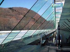 Pola Art Museum by <b>Claudio Ken JP</b> ( a Panoramio image )