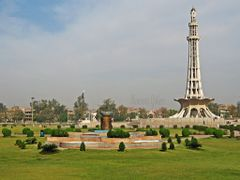 MINAR-E-PAKISTAN --- Iqbal Park Lahore by <b>Mansoor Goheer</b> ( a Panoramio image )
