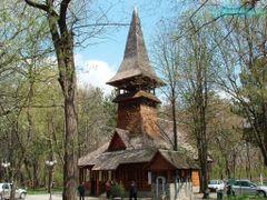 Manastirea Lacul Sarat by <b>© Vlad Graur</b> ( a Panoramio image )