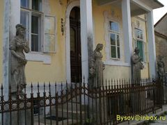 mnt_193 by <b>Vladymyr Bysov</b> ( a Panoramio image )