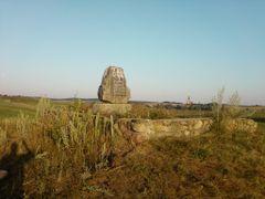 Магіла Людвіга Свіды. Mogila Ludwika Swidy. by <b>IVAN_BY</b> ( a Panoramio image )