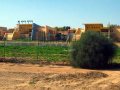 School in Netanya by <b>CarmelH</b> ( a Panoramio image )