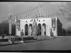 Дворец Культуры Нефтеперерабатывающего Завода в 1957г. by <b>shergilov</b> ( a Panoramio image )