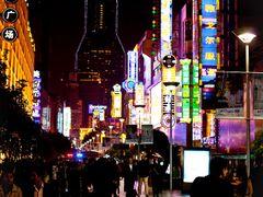 Neon Nights: Nanjing Road by <b>Faintlightofdawn</b> ( a Panoramio image )
