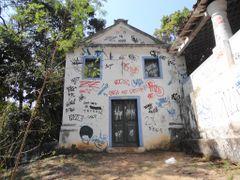 Chapel of an old colonial farmhouse - Capela da Casa da Fazenda  by <b>Ivo Korytowski</b> ( a Panoramio image )