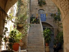 Courtyard of  the Greek diocese ...                       by <b>nadiakushnir</b> ( a Panoramio image )