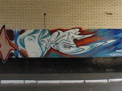 Soligorsk street-art by <b>Victor Benkovsky</b> ( a Panoramio image )