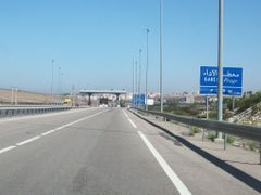 Autoroute A7: peage Settat centre by <b>Mhamed Zarkouane</b> ( a Panoramio image )