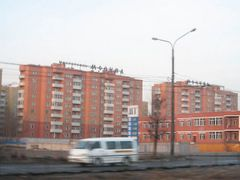Moscow horoolol by <b>Batjav Tsanjid</b> ( a Panoramio image )