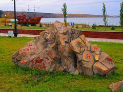 Возле озера Пестрого by <b>Sabunya</b> ( a Panoramio image )