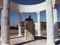 Hemingway memorial by <b>massu</b> ( a Panoramio image )