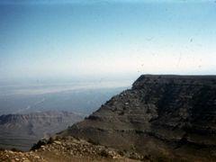 Каракумы Большой Балхан 1988 к 021 by <b>Игорь Бармин</b> ( a Panoramio image )