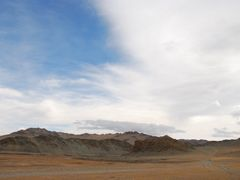 Altai by <b>zilvana</b> ( a Panoramio image )
