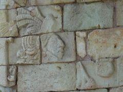 Un gobernante maya era dios - ?Como era su fisonomia? ---------- by <b>AnaMariaOss</b> ( a Panoramio image )