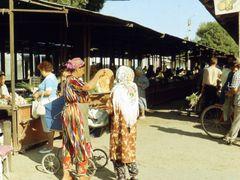 Рынок Каган by <b>Alexandr Bazin</b> ( a Panoramio image )