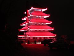 The Reading Pagoda by <b>Adam Elmquist</b> ( a Panoramio image )