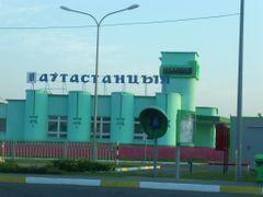 Автостанция by <b>balay</b> ( a Panoramio image )
