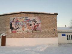 "МБОУ ""Дороховская СОШ"" by <b>Без названия</b> ( a Panoramio image )"