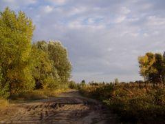 PAVLODAR 09.2004 by <b>Savon Yuriy @ TAURUS</b> ( a Panoramio image )