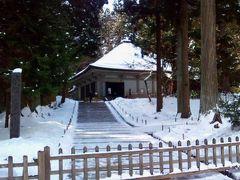 Без названия by <b>Ken Matsu</b> ( a Panoramio image )