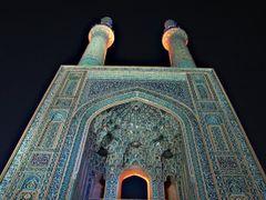 Без названия by <b>Mehdi MirAzimi</b> ( a Panoramio image )