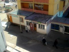 Eej Oyu lombard in sukhbaatar by <b>hideman78</b> ( a Panoramio image )