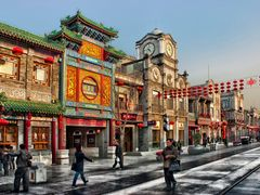 Peking City by <b>Reiner Vogeley</b> ( a Panoramio image )