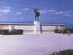 Thermopylae: The Hoplite Monument - 1979 by <b>Maciejk</b> ( a Panoramio image )